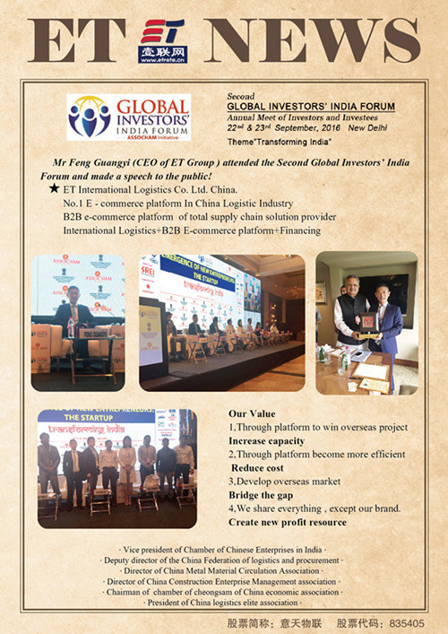Et Cargo Logistics Solution Service to Worldwide