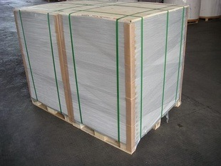 Virgin Ivory Board (C1S) / Folding Box Carton Board