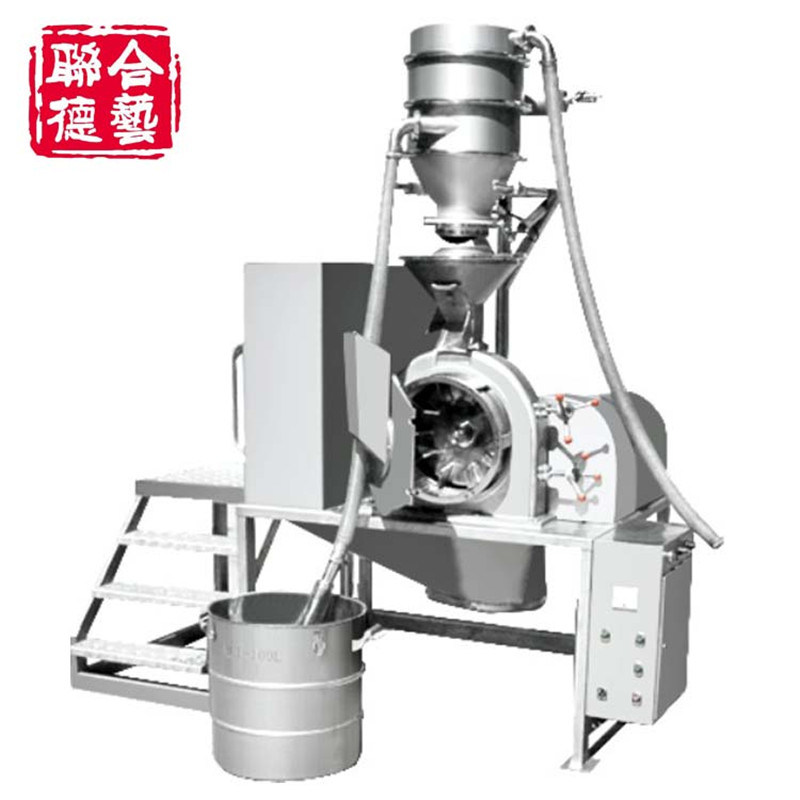 B-F1 Series General Self-Cooling Turbo Pulverizer