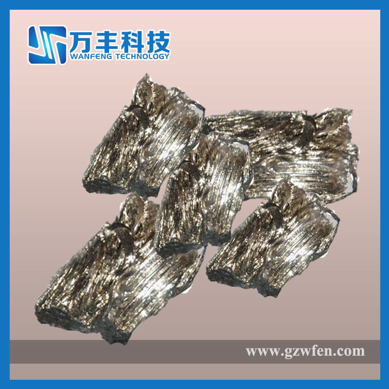 Rare Earth Sm 99.9% Samarium Metal