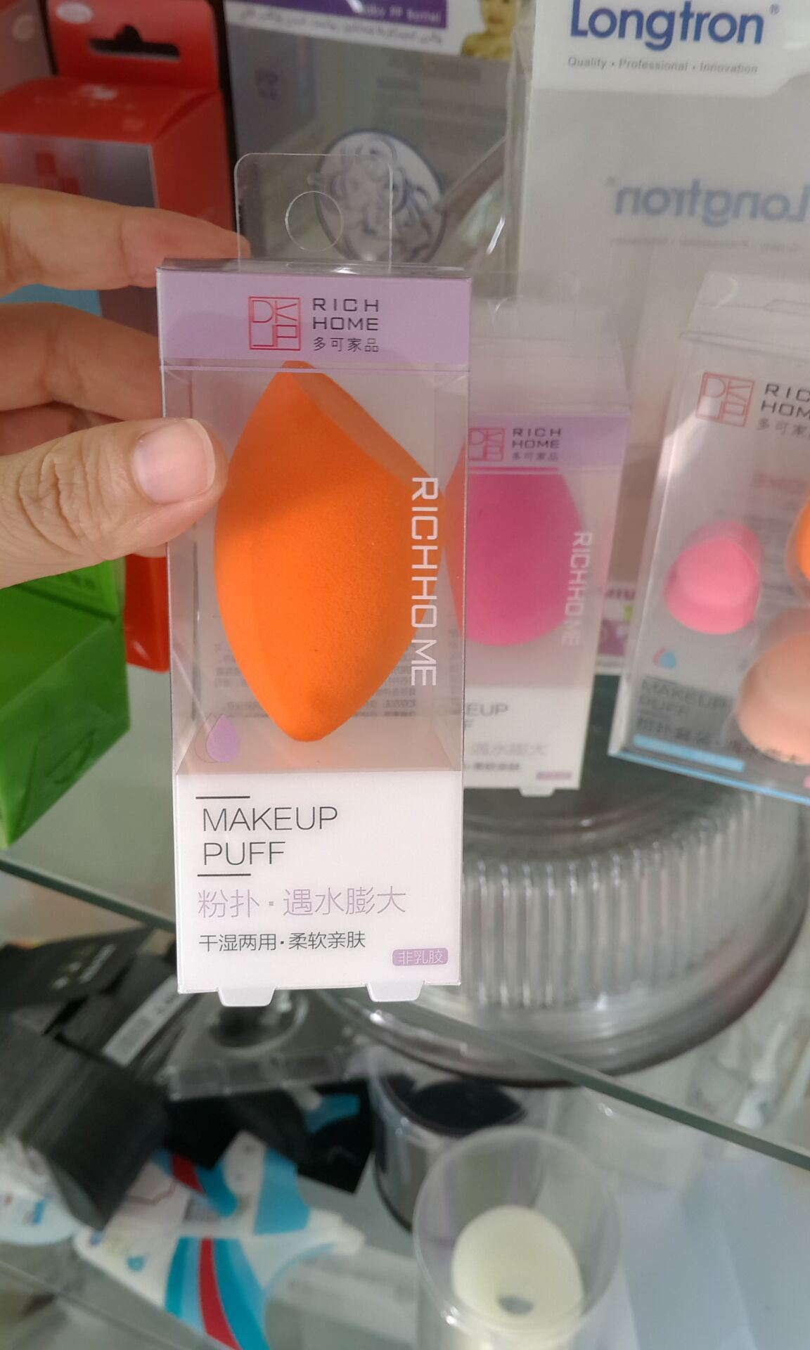 Plastic clear package for cosmetic accessories