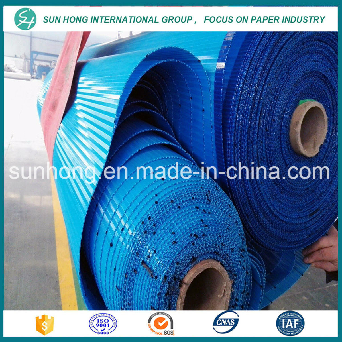 High Level with Sun Hong Brand of Press Felt for Paper Making