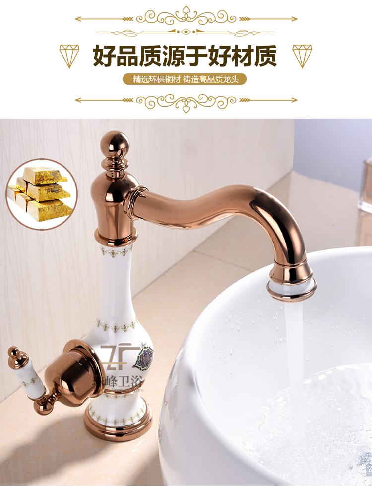 New Design Ceramic Single Handle Antique Basin Faucet (ZF-610-1)