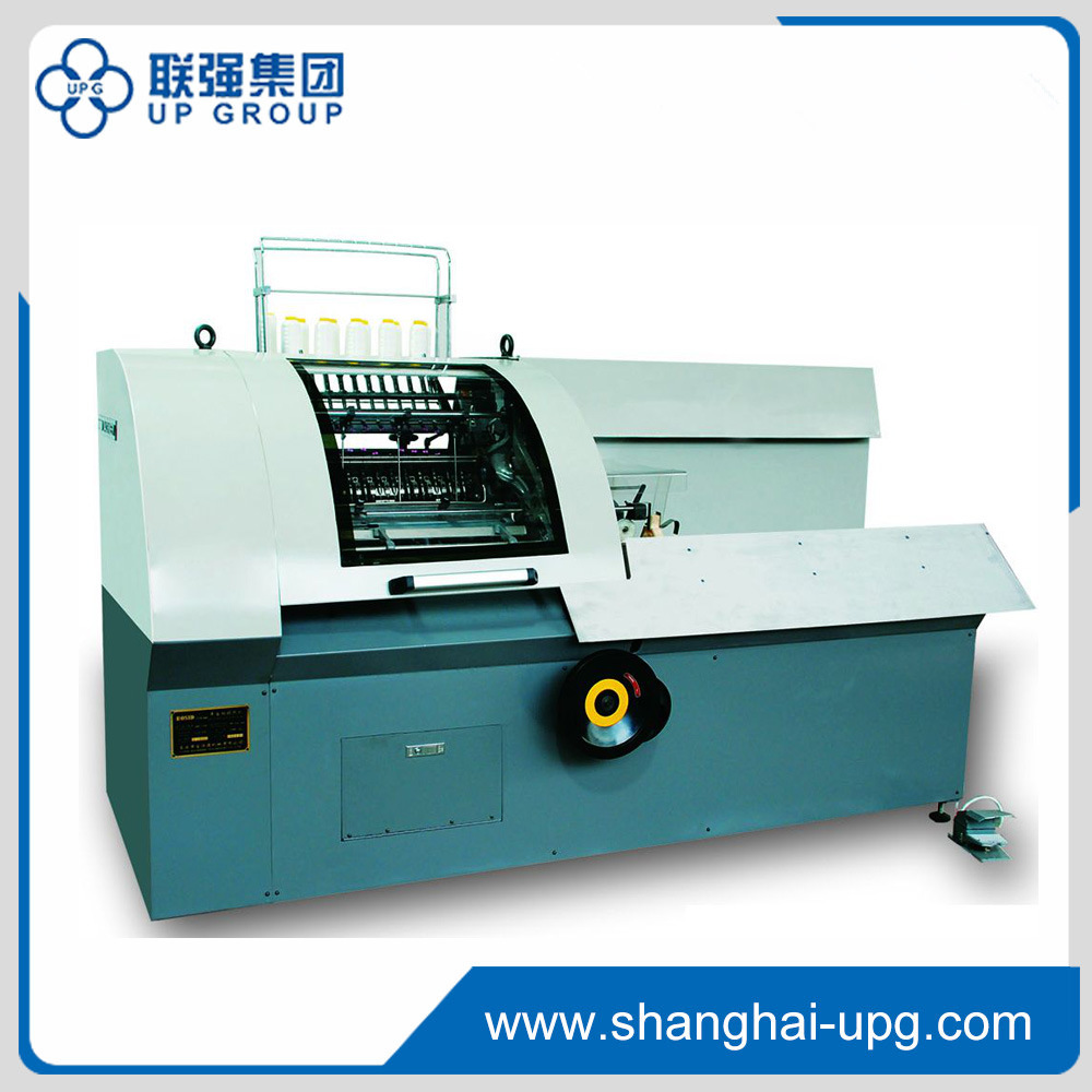 Semi-Automatic Book Sewing Machine (Economic) (LQXB-460)