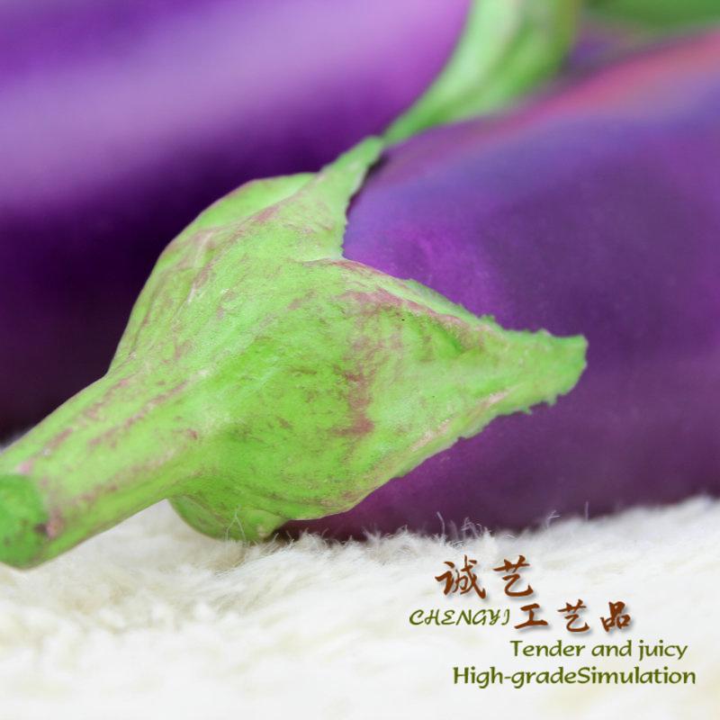 Super Lifelike Eggplant Model Artificial Fruit