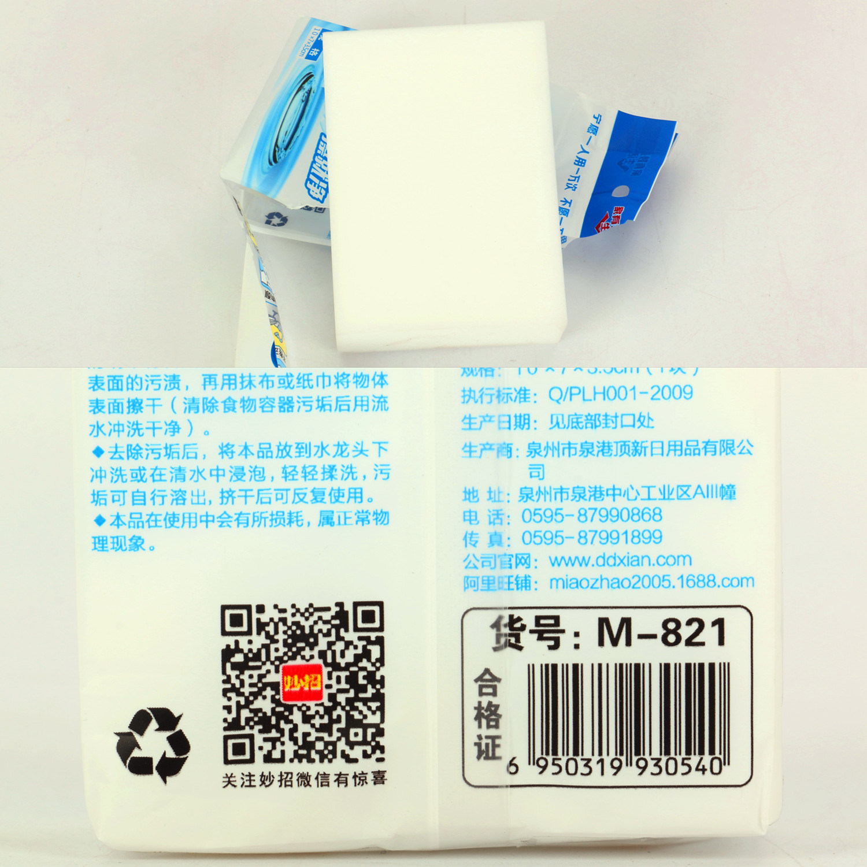 New Melamine Foam Sheet Cleaner Multi-Functional Nano Clean Pad Sponge Magic Cloth Cleaning Eraser