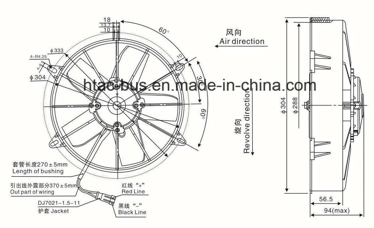 Spal Va03-Bp70/Ll-37s Condenser Fan Spal