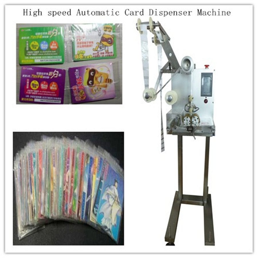 Automatic Card Dispenser