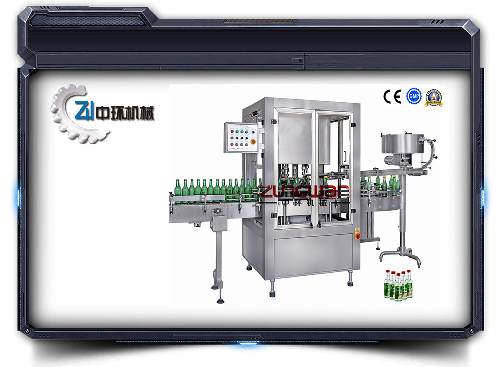 Sg-8d Fully Automatic Screw Thread Cap Capping Machine