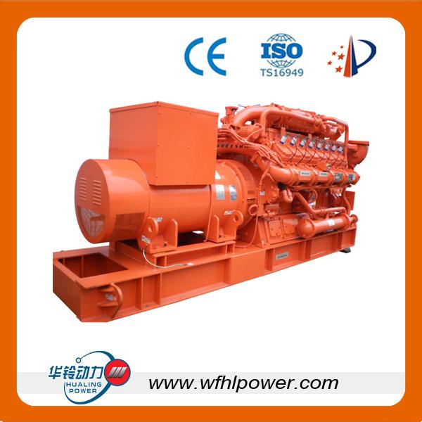 Cummins Diesel Electric Generator 20-1000kw Open Type/ Silent Type