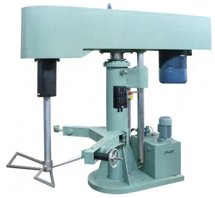 Low Speed Butterfly Mixer for Mixing