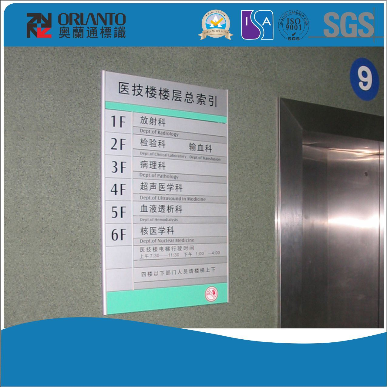 Aluminium Indoor Way Finding Flat Sign