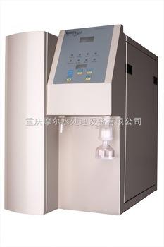 Clinic Laboratory Water Still Di Water Lab Water Treatment J01