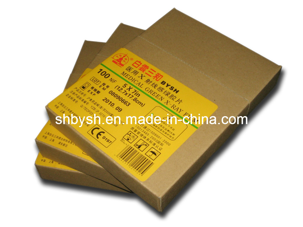 Film\X-ray Film\Medical Film\Medical X-ray Film\/Wet Film\Conventional Film\Analogue Film\Universal Film\Radiology Film