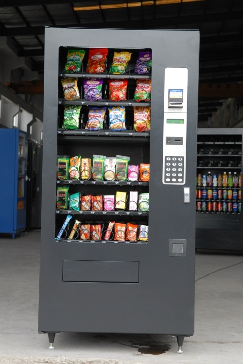 Snack Vending Machine FSM4000