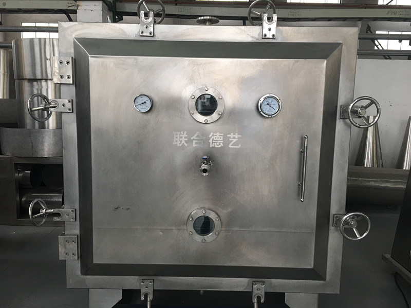 Fzg Series Cube Type Vacuum Drying Machine
