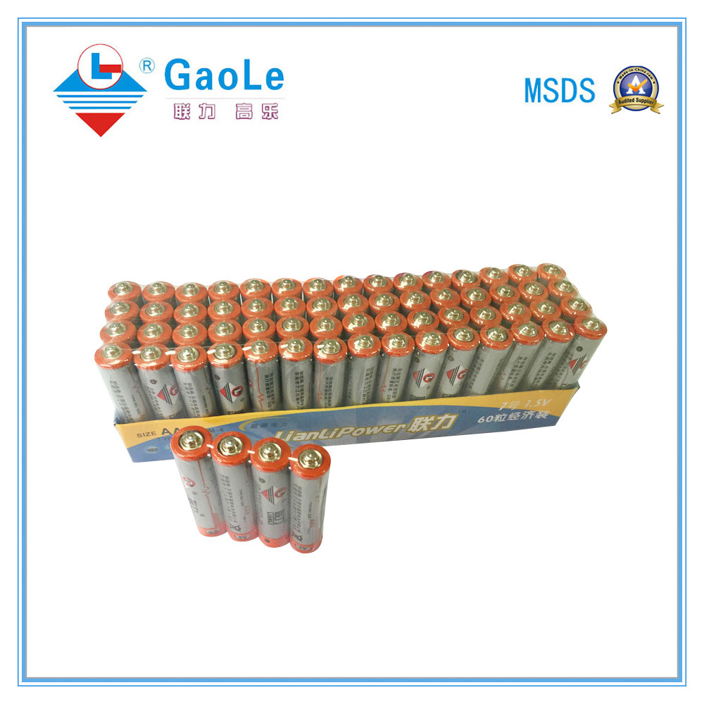 AAA 1.5V R03 Carbon Zinc Battery in Paper Tay