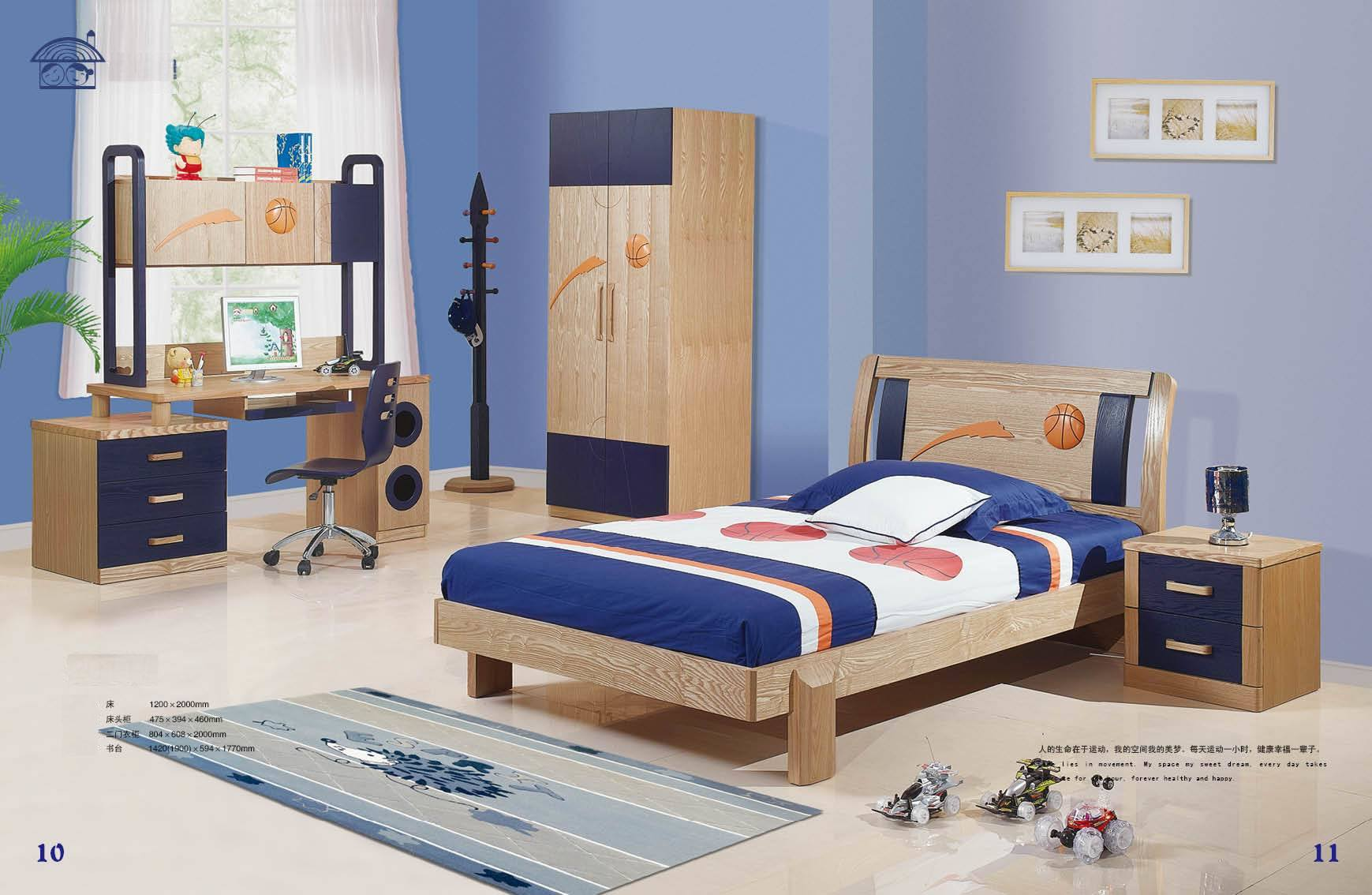 Kidsapos Room Furniture