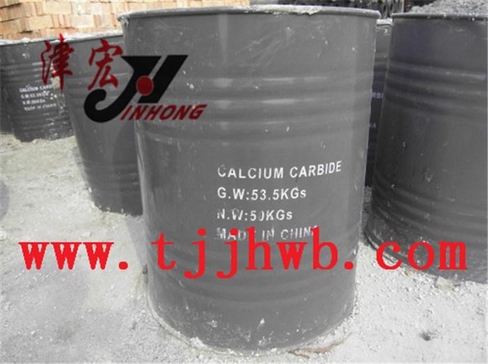 Gas Yield Above 295L/Kg Calcium Carbide