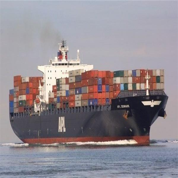 China Freight Forwarder for Amsterdam, Netherlands
