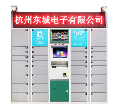 Global 24 Hours Hire Intelligent Parcel Delivery Locker Z1