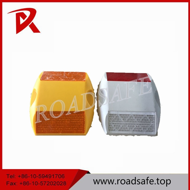 Highway Traffic Safety Plastic Road Cat Eye