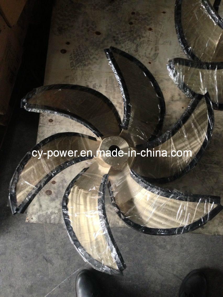 6 Blades High Skew Propeller