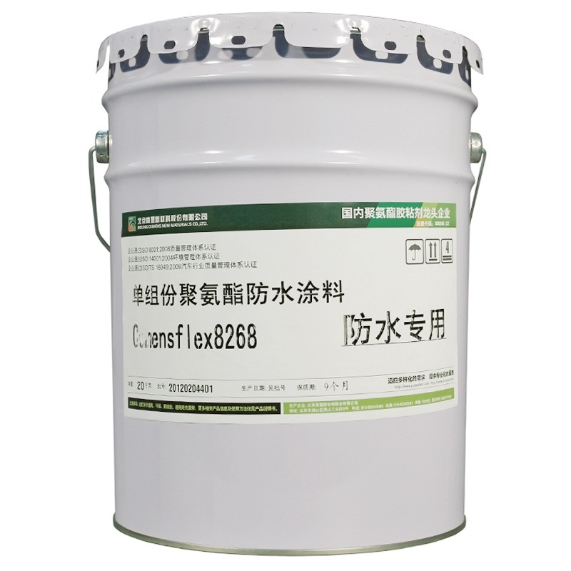 One Component PU Waterproof Coating (Comensflex 8268GNS)
