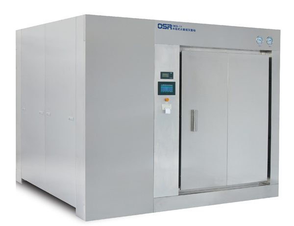 Tipo equipo de esterilizaci n del ba o de agua de la - Infudea alta gama ...