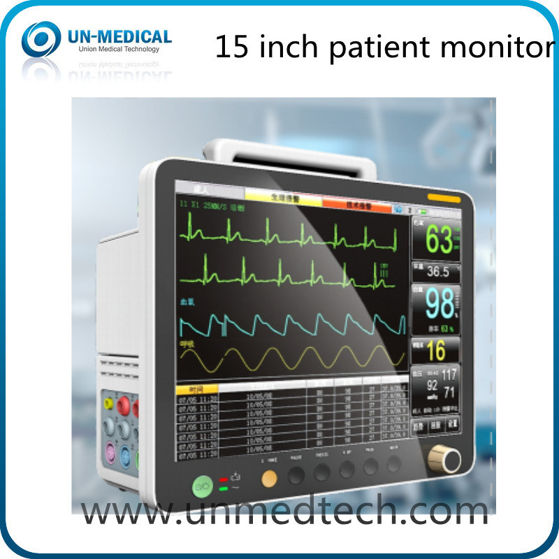 15 Inch Multi Parameter Patient Monitor with Storage Box in The Back