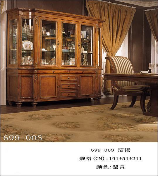 European Dining Room Furniture: China European Wooden Furniture, Dining Room Furniture
