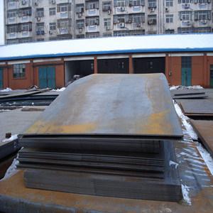 Q345 Steel Plate