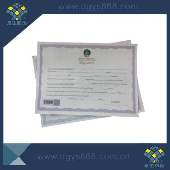 Customized Watermark and UV Fiber Hologram Security Certificate