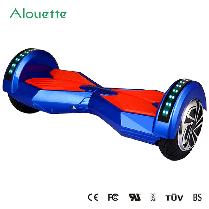 Lamborghini Hover Board