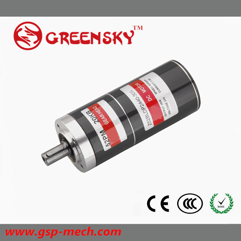 50W 52mm Mini DC Brushless Electrical Motor