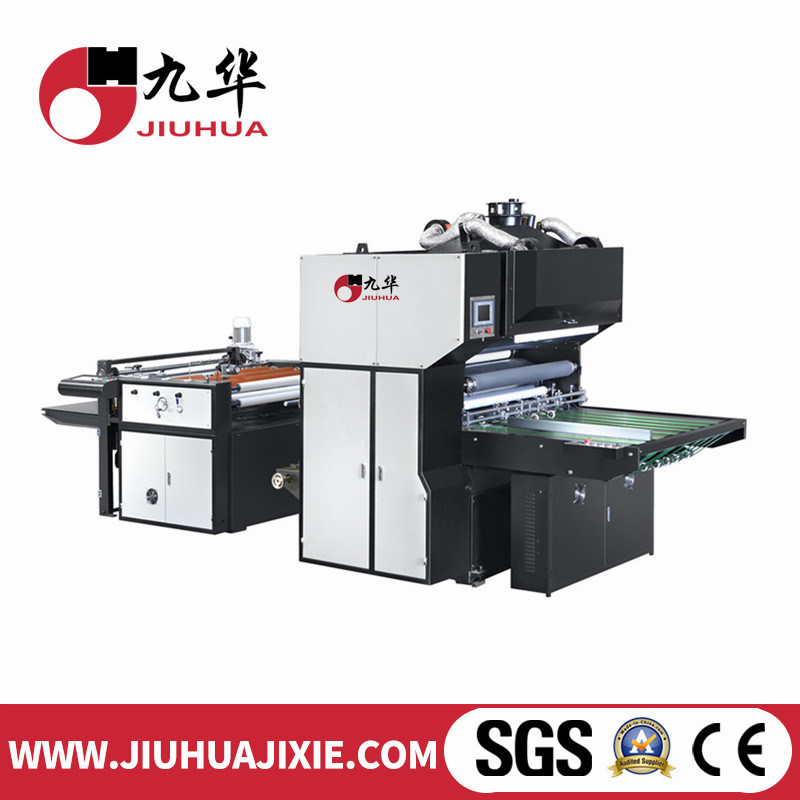 Multifunctional Lamination Machine (water-based glue, glueless film, pre-glued film)