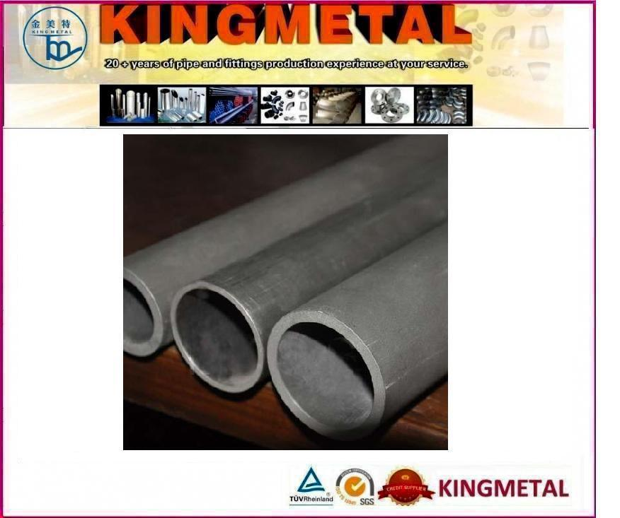 Nickel Alloy Inconel 625 Tube