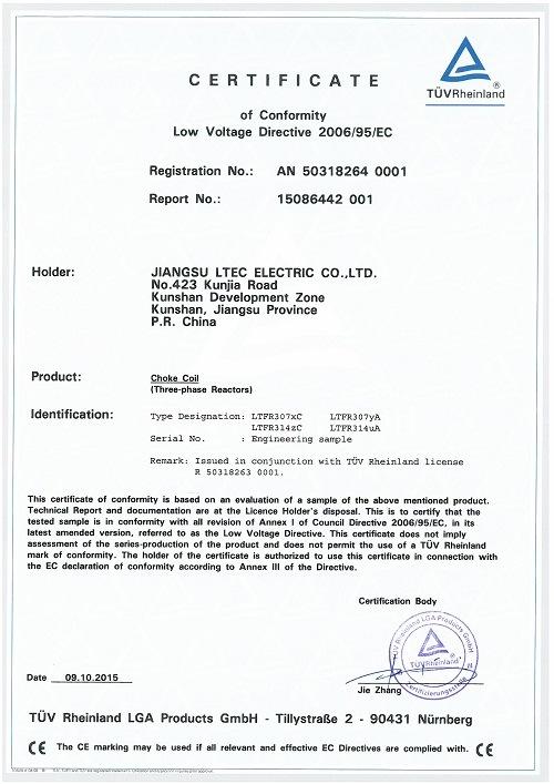 High Quality Medium Voltage Series AC Reactor China Manufature