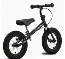 Supply Two Wheels Auto Balance Bike Supply Balance Cycle/Balancing Bike