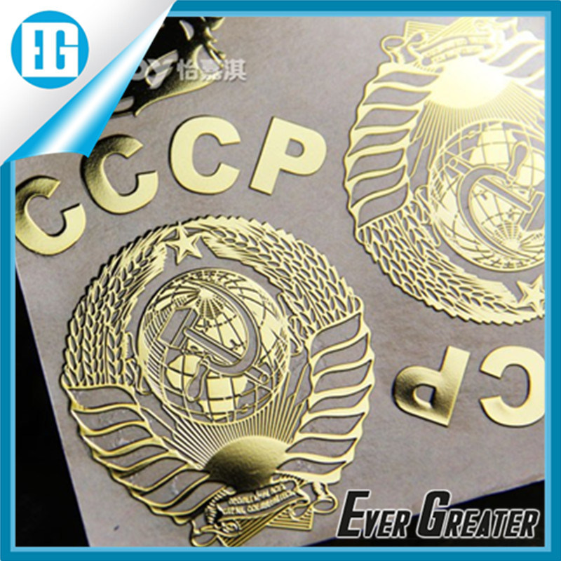 Customized Design Medal Game Decal Nickel Phone Sticker