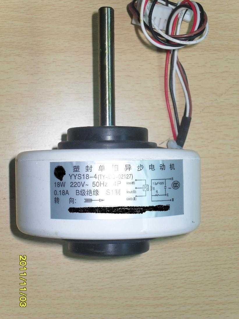 China Air Conditioner Indoor Unit Fan Motor 19w China