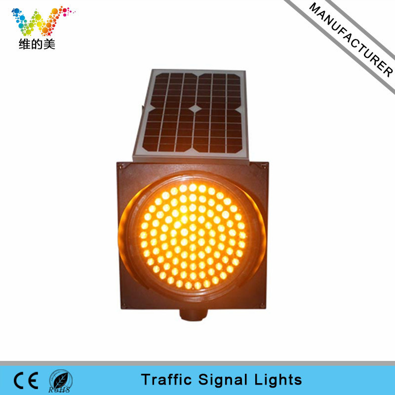 300mm LED Lens Yellow Flashing Traffic Solar Warning Light