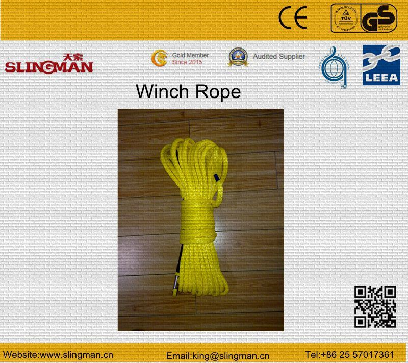 Winch Rope (TS-T07-05)