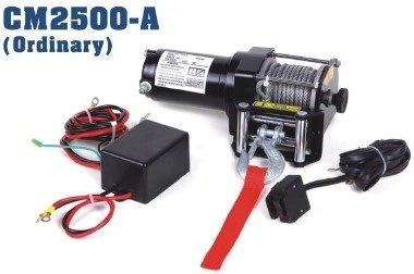 2500lbs ATV/Utility Electric Winch Portable Small Good Quality CE Approved Cheap