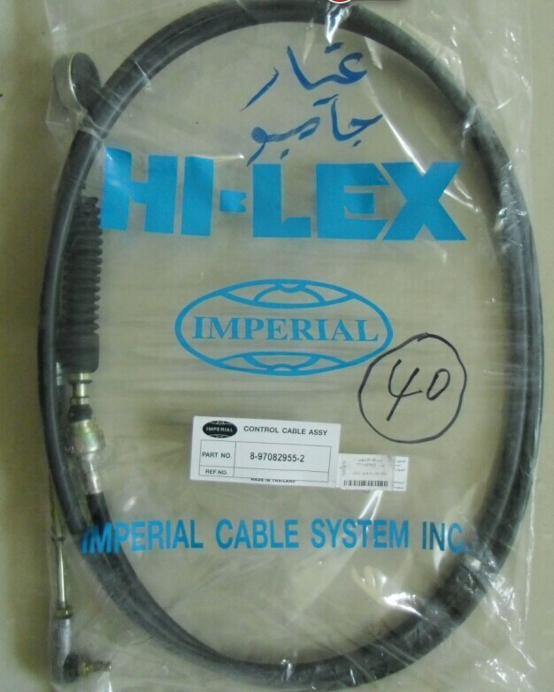 Auto Gear Shift Cable