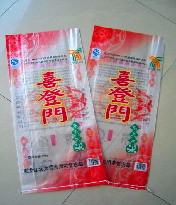 PP Woven Sugar Bag 50kg with Insert Inner Bag