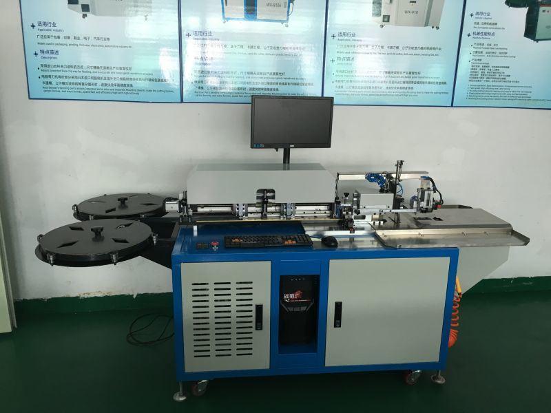 Electrical Metal Steel Bending Machine