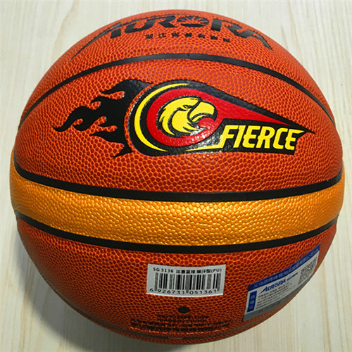 Basketball Customized New Indoor Outdoor Cement Floor Wear-Resisting Adults Game Entertainment Quality Cheap 12pieces PU Basketball