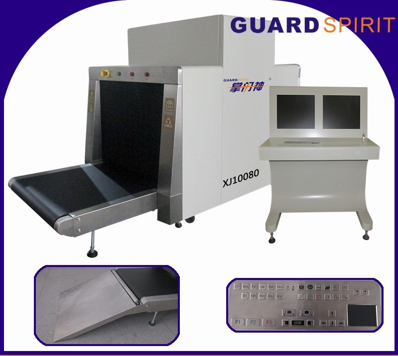 Heavy X-ray Luggage Screening System