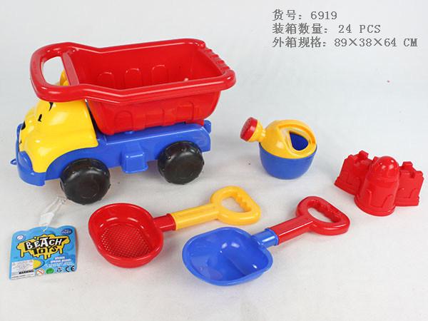 Beach Sand Toys For Kids : Sand toys for toddlers tubezzz porn photos